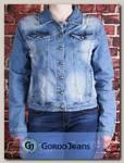 Куртка женская джинсовая Blin Luck 9153