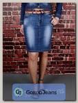 Юбка женская джинсовая Dersairle 1009